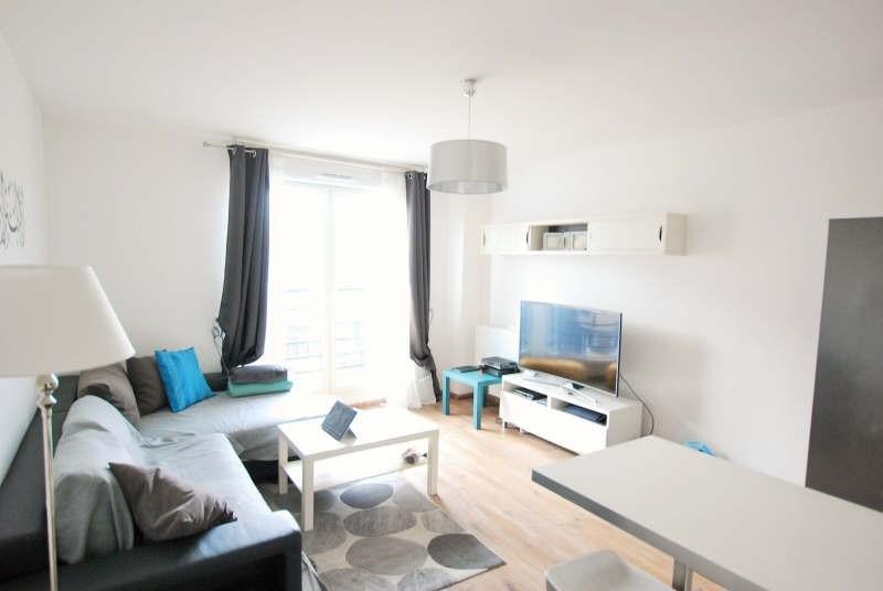 Vente appartement Argenteuil 205000€ - Photo 1