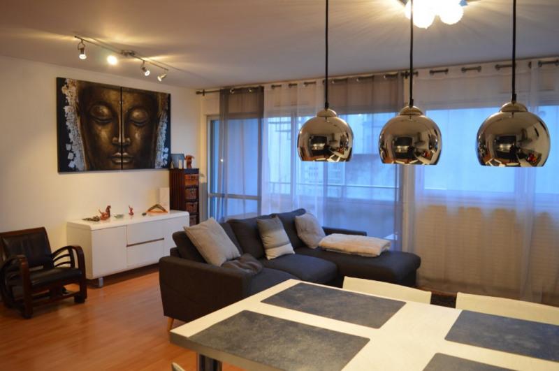 Vente appartement Villeurbanne 304900€ - Photo 4