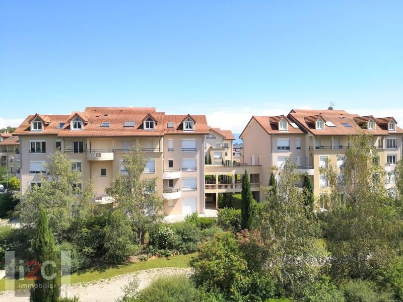 Vente appartement Divonne les bains 515000€ - Photo 8