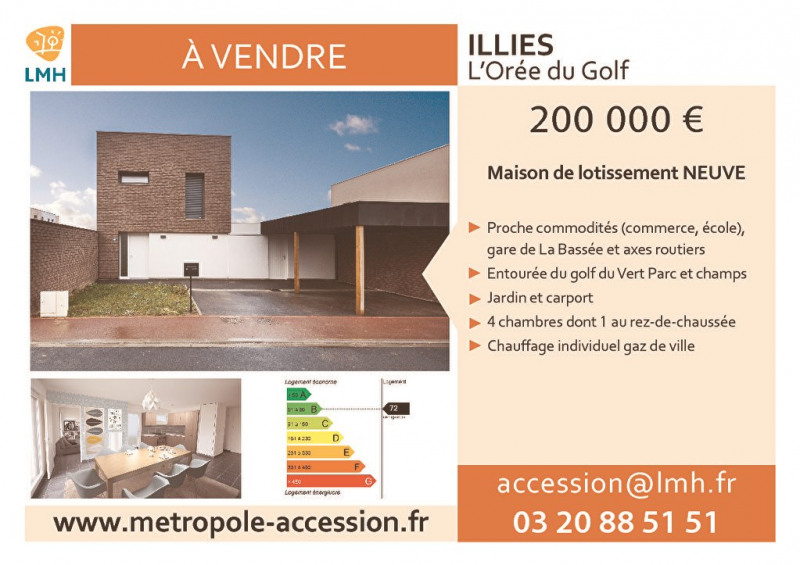 Vente maison / villa Illies 200 000€ - Photo 8