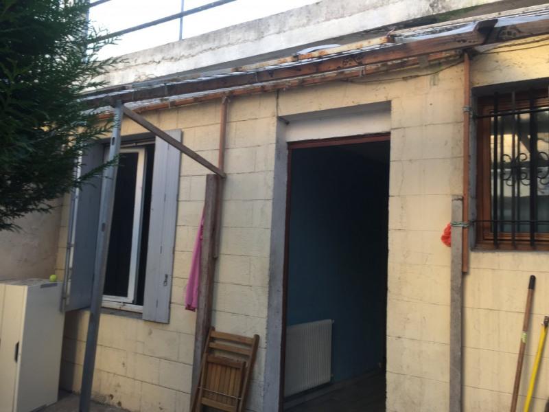 Vente appartement La courneuve 125000€ - Photo 6