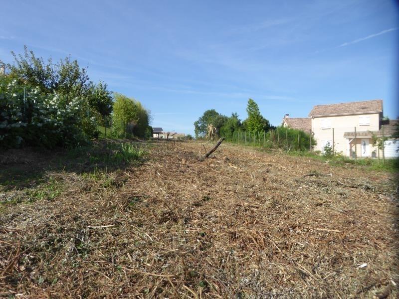 Vente terrain Valencin 165000€ - Photo 3