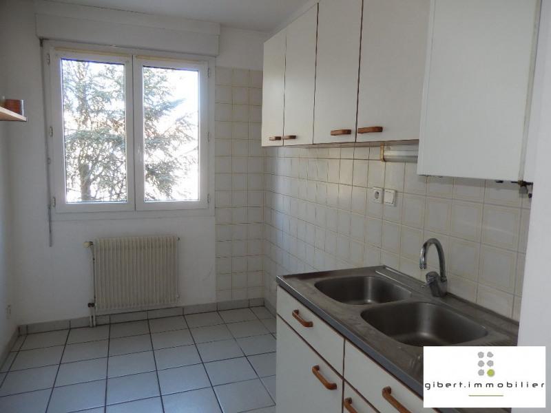 Rental apartment Le puy-en-velay 430€ CC - Picture 8