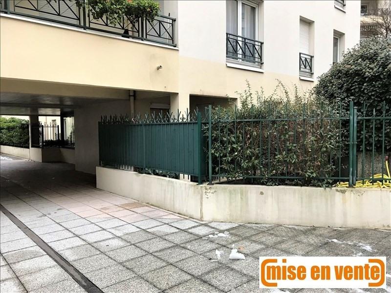 出售 公寓 Bry sur marne 270000€ - 照片 3