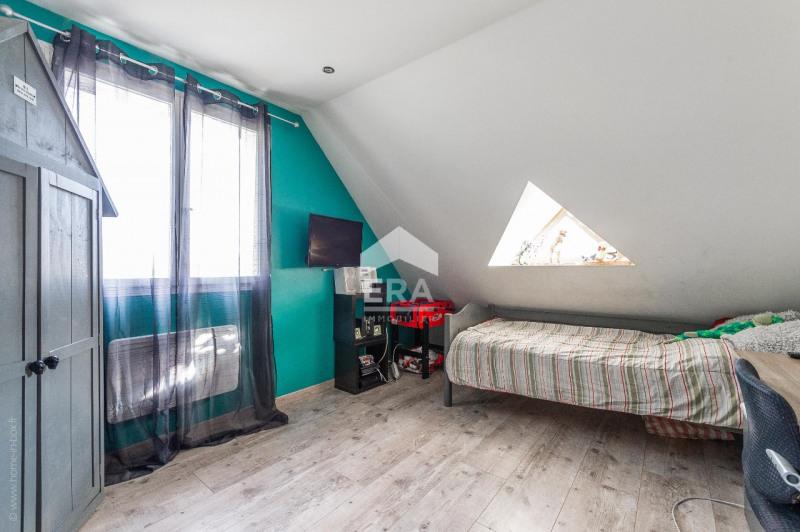 Vente maison / villa Lesigny 575000€ - Photo 4