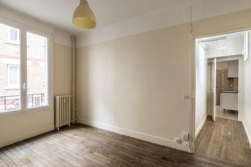 Sale apartment Paris 12ème 295000€ - Picture 7