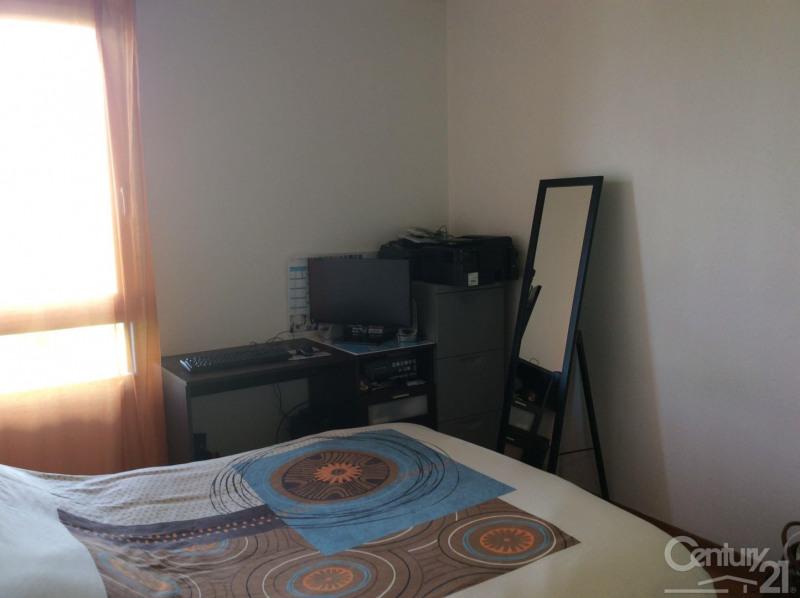 Vente appartement Colomiers 184000€ - Photo 5