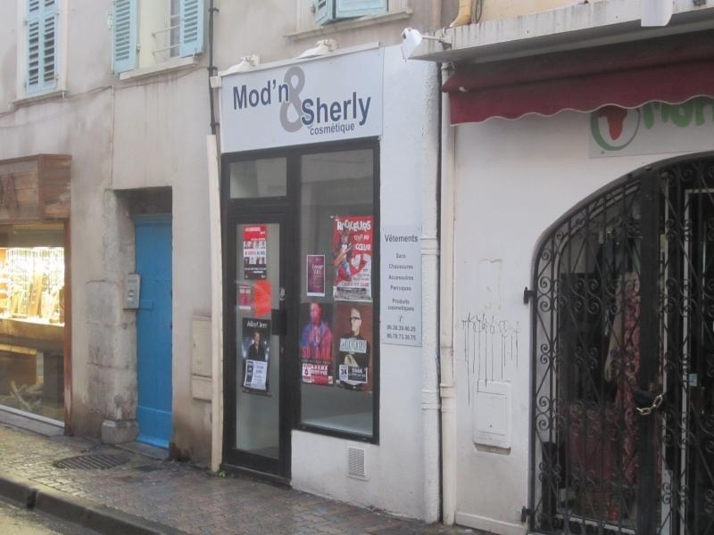 Location local commercial La seyne sur mer 290€ HT/HC - Photo 1