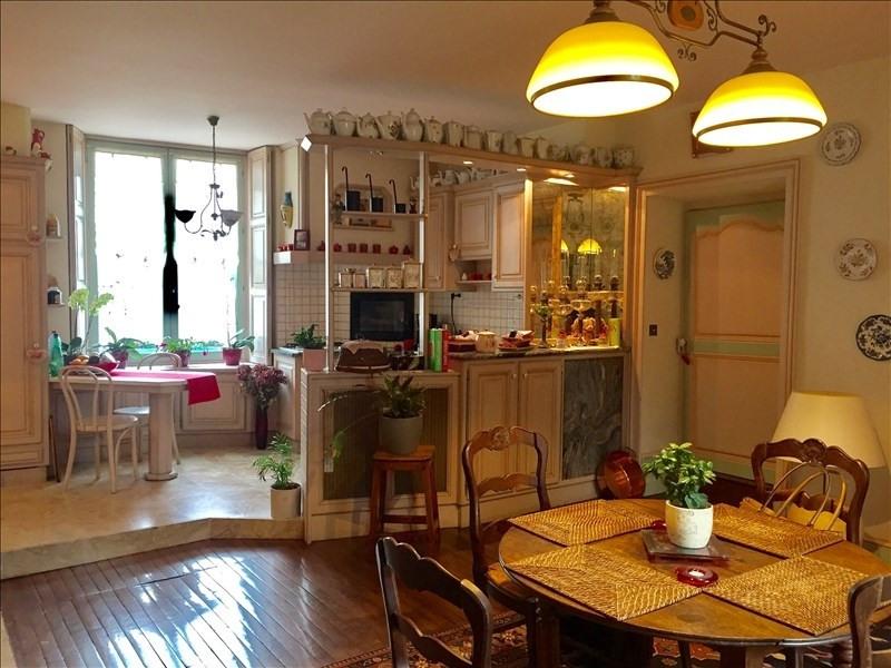 Vente maison / villa Vitre 467100€ - Photo 4