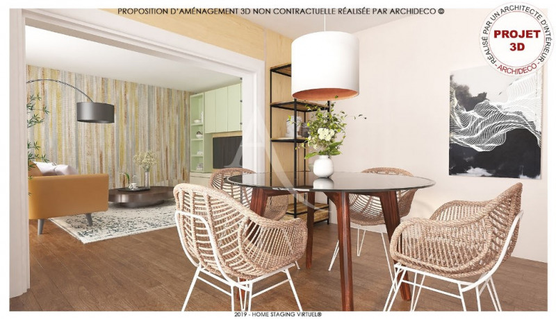 Sale apartment Colomiers 125 000€ - Picture 4