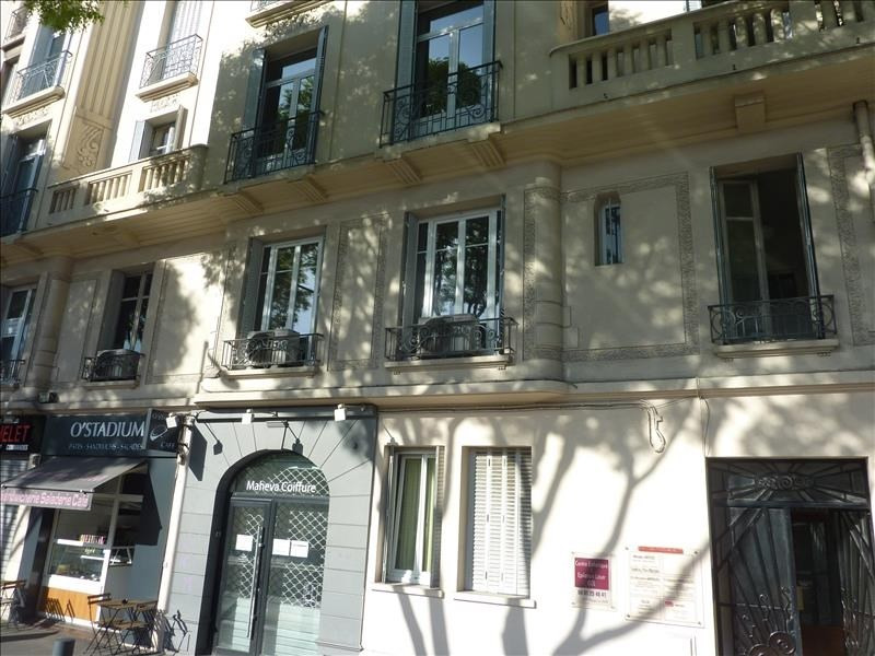 Rental office Marseille 8ème 600€ HT/HC - Picture 1