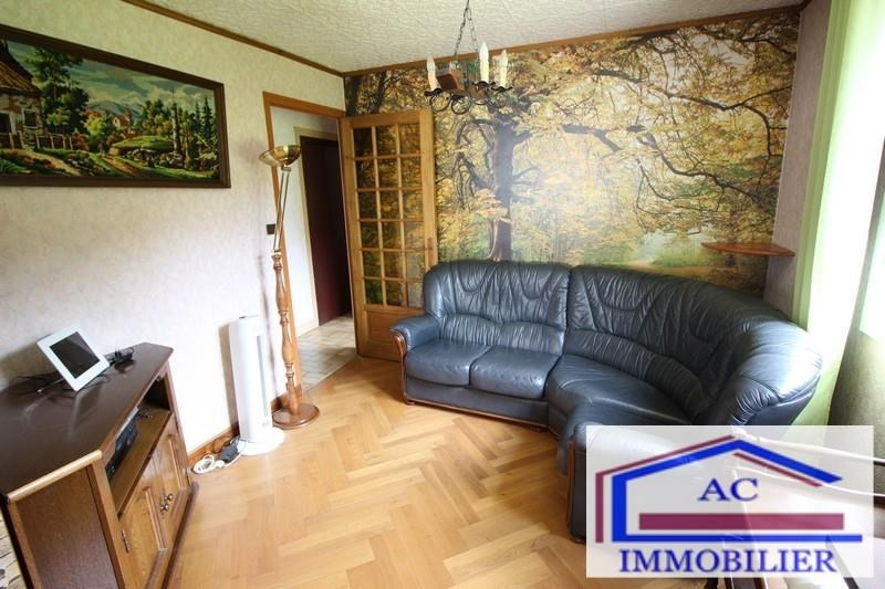 Vente appartement St etienne 52000€ - Photo 4