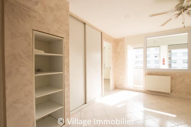 Vente appartement Venissieux 125000€ - Photo 3