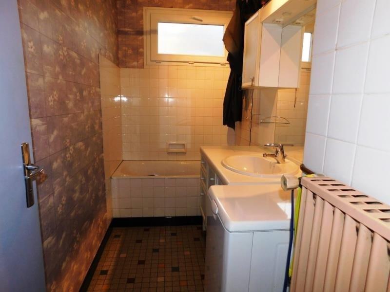 Vente maison / villa St marc le blanc 124800€ - Photo 6
