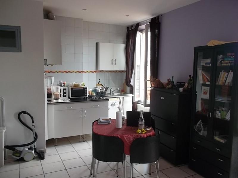Venta  apartamento Villeurbanne 97000€ - Fotografía 1