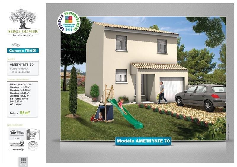 Venta  casa Pezilla la riviere 184000€ - Fotografía 1