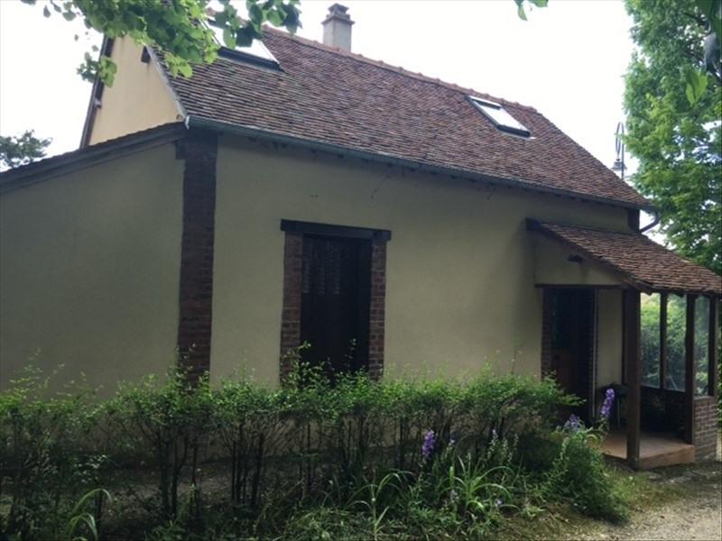 Revenda casa Nogent le roi 346500€ - Fotografia 6