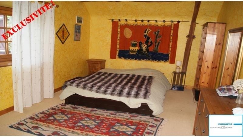 Vente maison / villa Fay de bretagne 262500€ - Photo 9