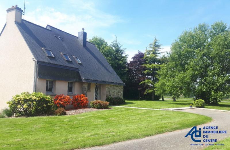 Vente maison / villa Seglien 189000€ - Photo 1