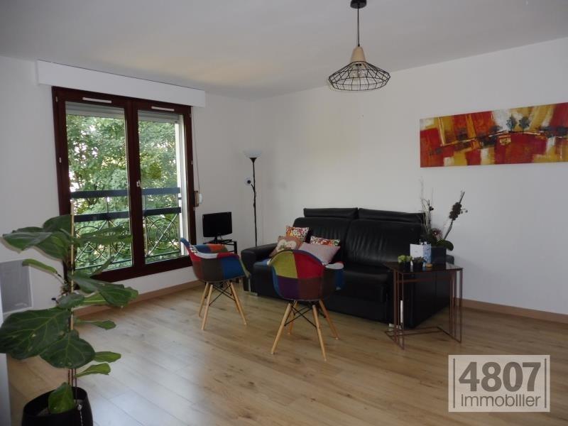 Vente appartement Annemasse 389500€ - Photo 4