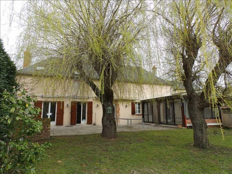 Vente maison / villa Moulins 250 000€ - Photo 1