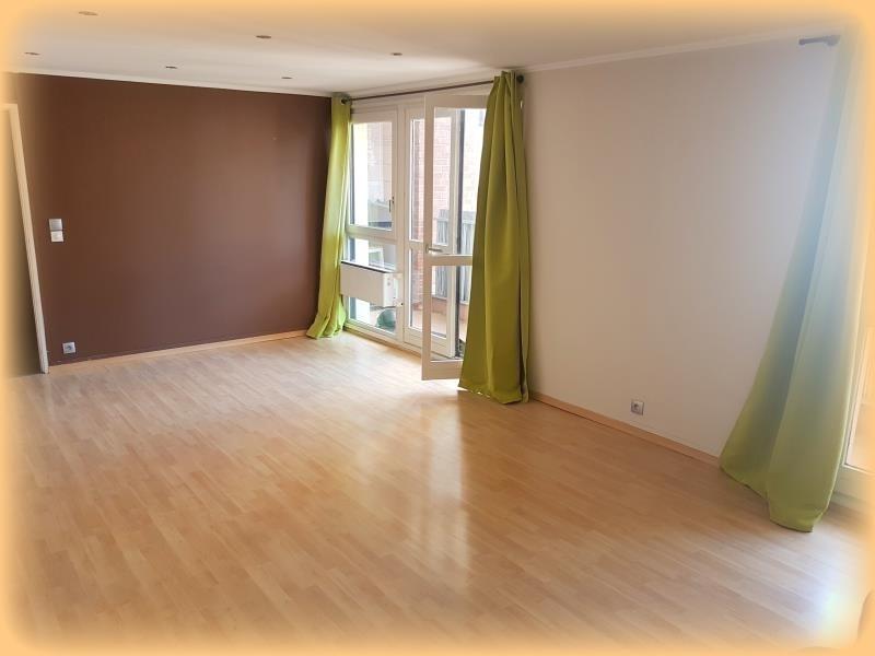 Vente appartement Gagny 191500€ - Photo 4