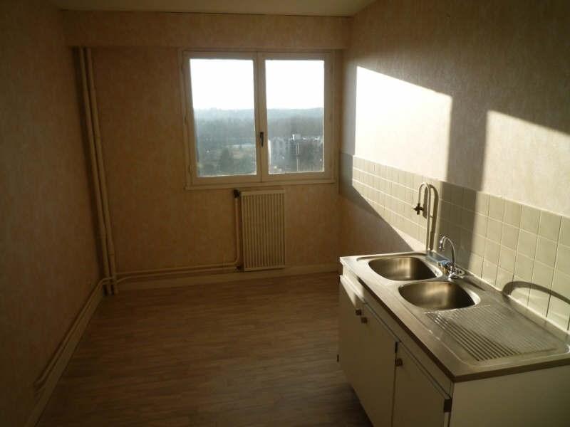 Affitto appartamento Moulins 430€ CC - Fotografia 2