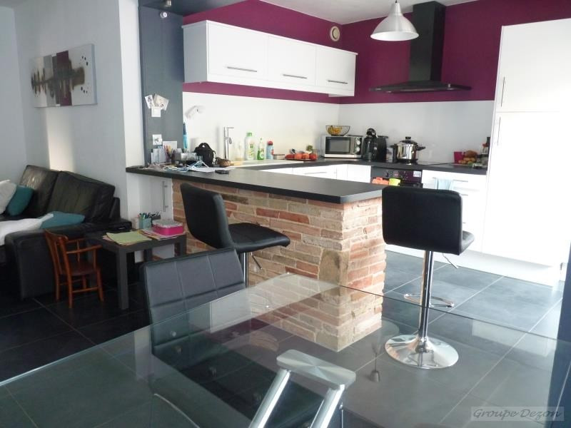 Vente maison / villa Aucamville 232500€ - Photo 1