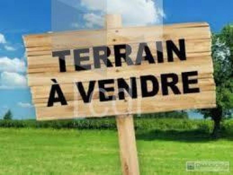 Vente terrain Saint-péray 120000€ - Photo 1