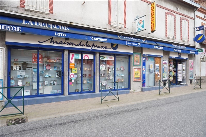 Vente fonds de commerce boutique Auterive 99 000€ - Photo 1