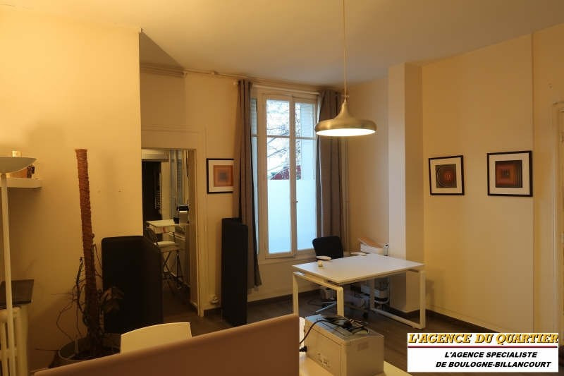 Location bureau Boulogne billancourt 1 600€ HT/HC - Photo 2