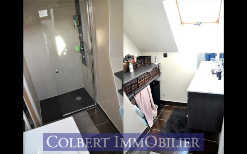 Vente maison / villa Sougeres sur sinotte 108000€ - Photo 7