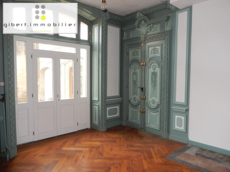Location local commercial Le puy en velay 492€ HT/HC - Photo 1