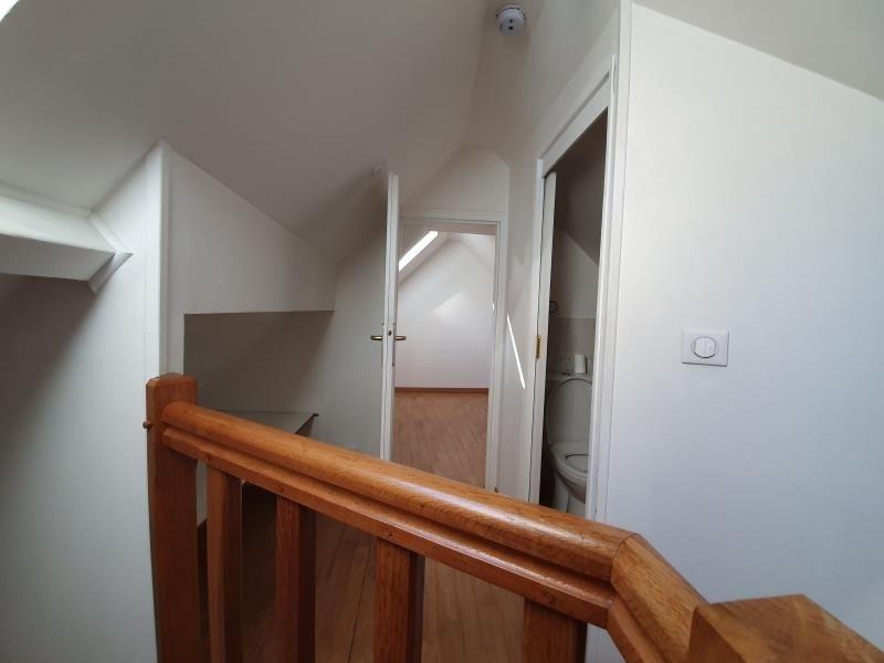 Location appartement Aubigny sur nere 455€ CC - Photo 7