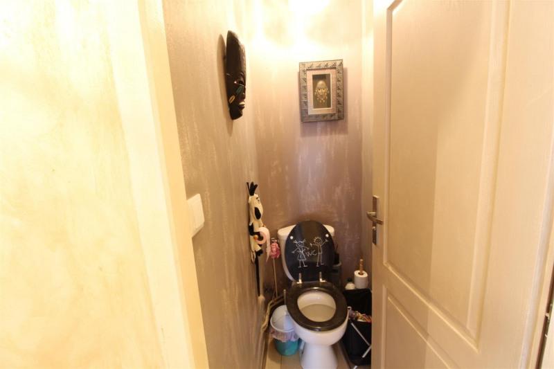Vente maison / villa Landouge 296800€ - Photo 16