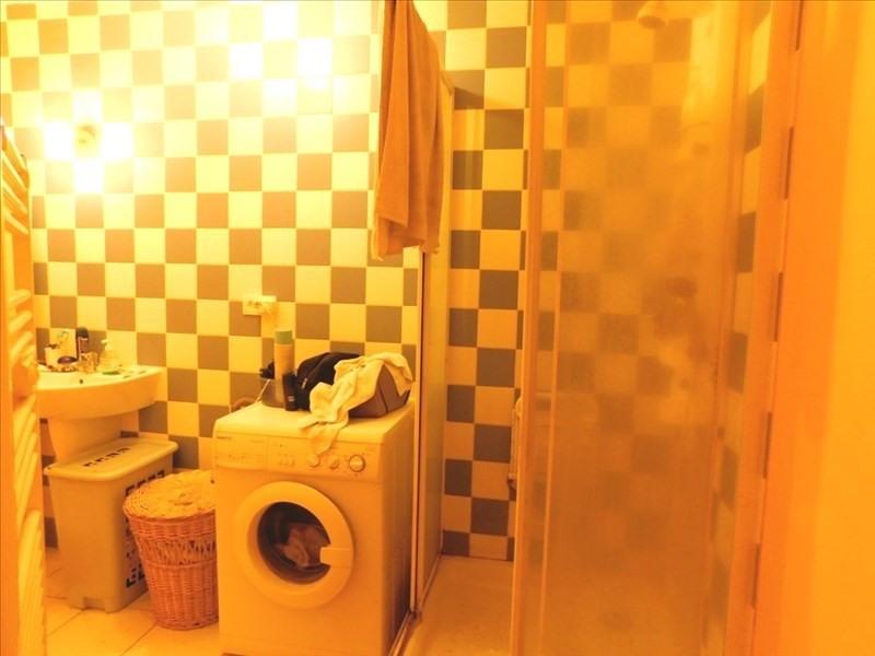Produit d'investissement appartement Fougeres 63400€ - Photo 3