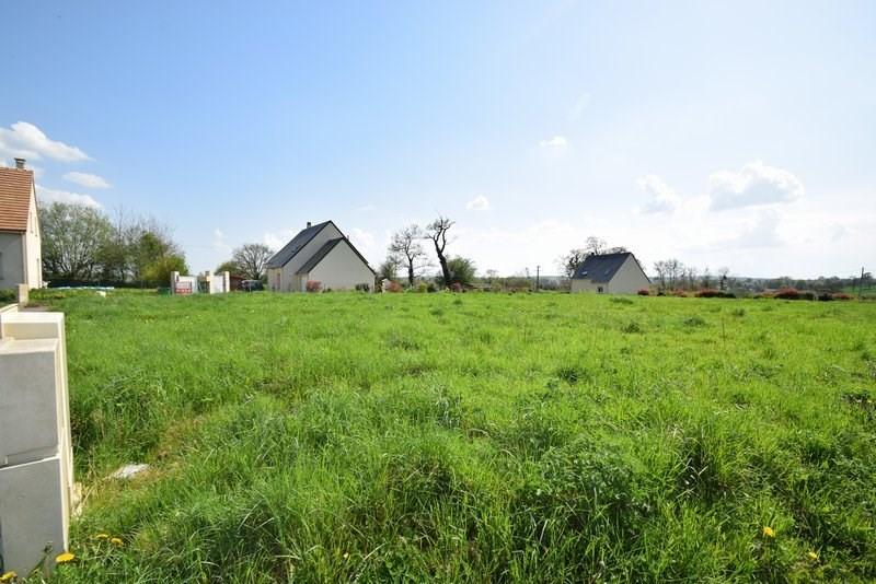 Vendita terreno Berigny 31200€ - Fotografia 1