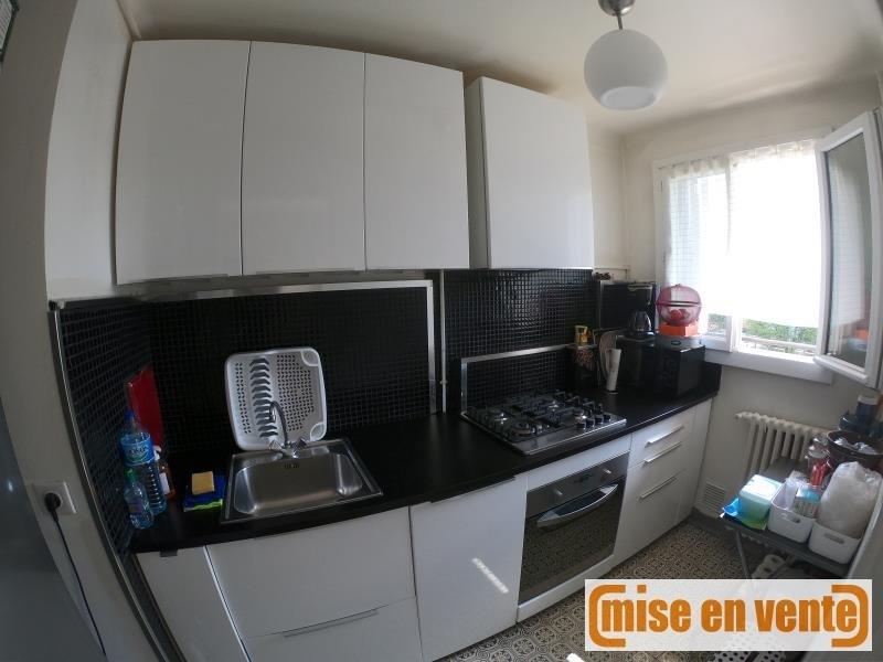 出售 公寓 Champigny sur marne 149000€ - 照片 4