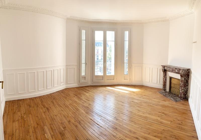 Location appartement St ouen 1700€ CC - Photo 2