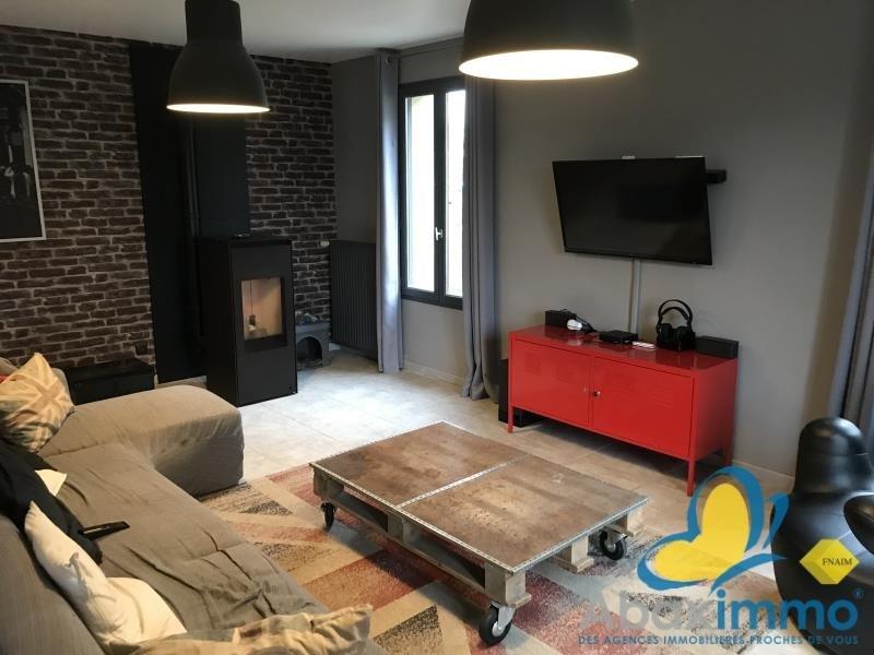 Vente maison / villa Potigny 249570€ - Photo 1
