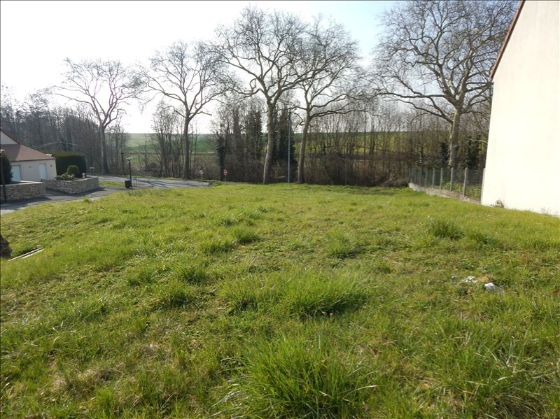 Vente terrain Vendome 50 000€ - Photo 1