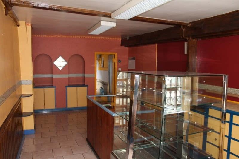 Vente maison / villa Alençon 60000€ - Photo 1