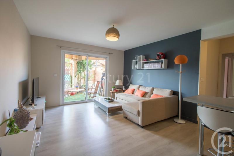 Rental apartment Cugnaux 700€ CC - Picture 1
