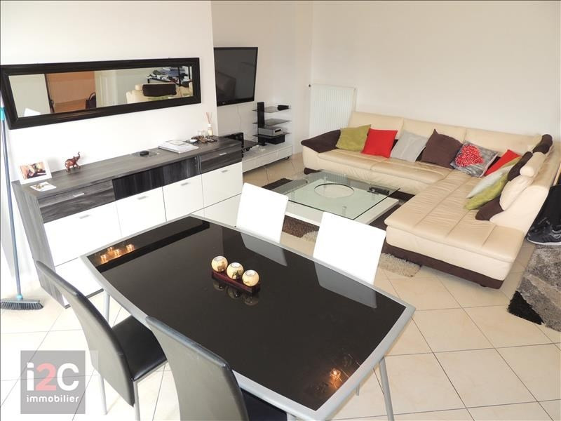 Sale apartment Prevessin-moens 395 000€ - Picture 1