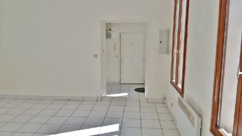 Location appartement Cregy les meaux 758€ CC - Photo 3
