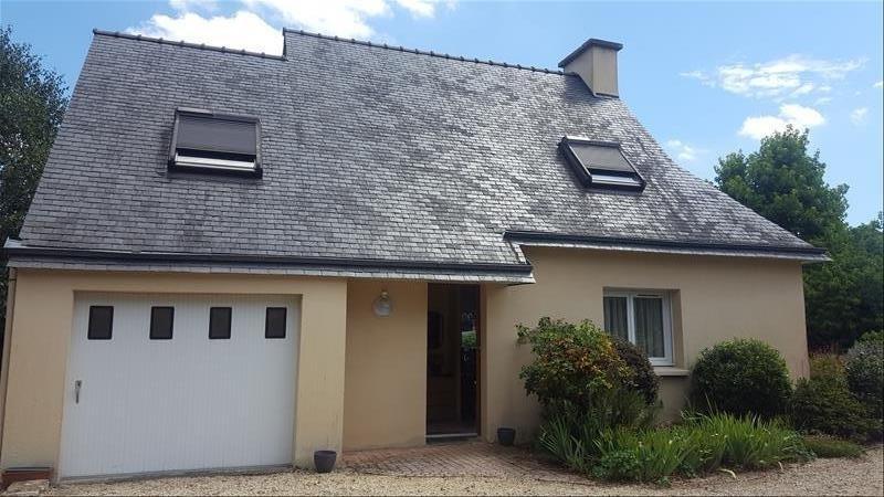Vendita casa Fouesnant 201400€ - Fotografia 9