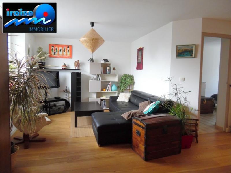 Vente appartement Brest 113400€ - Photo 2