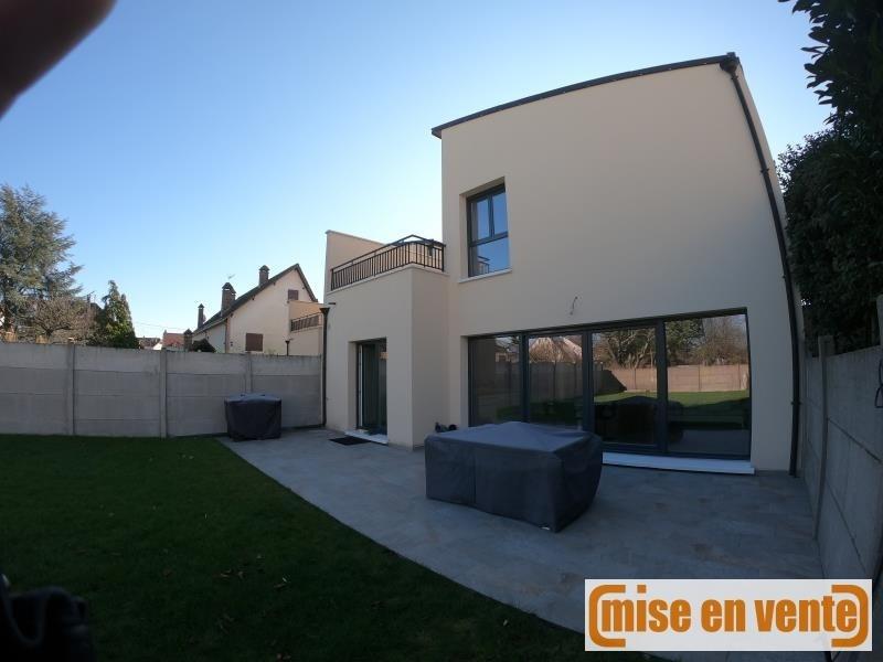 出售 住宅/别墅 Champigny sur marne 599000€ - 照片 9