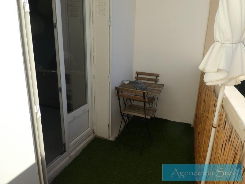 Vente appartement Aubagne 156000€ - Photo 5