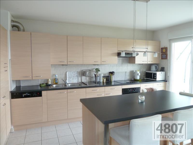 Vente appartement Beaumont 340000€ - Photo 2